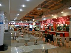 Search - Google+ Food Court, Basketball Court, Search, Google, Searching, Catering