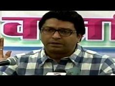 #MNS #RajThackeray #Mumbai Press Conference 13/10/2014 Part 3 #Maharashtra #MaharashtraElections2014