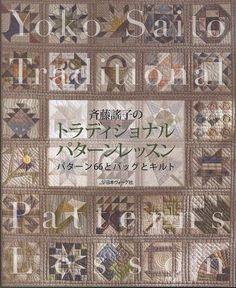 Libro tejido tradicional Japonés acolchado por JapanLovelyCrafts