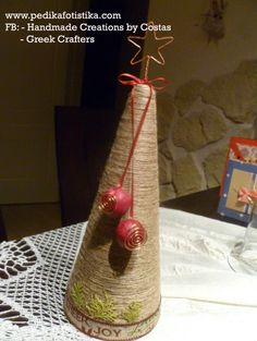 ΧΡΙΣΤΟΥΓΕΝΝΙΑΤΙΚΕΣ ΚΑΤΑΣΚΕΥΕΣ: Xριστουγεννιάτικος κώνος | ΣΟΥΛΟΥΠΩΣΕ ΤΟ
