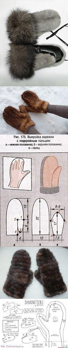 Меховые варежки выкройки - Сумки
