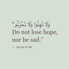 Beautiful Quran Quotes, Verses & Surah (with English Translation) Allah Quotes, Muslim Quotes, Religious Quotes, Hadith Quotes, Islamic Inspirational Quotes, Arabic Quotes, Inspiring Quotes, Best Islamic Quotes, The Words