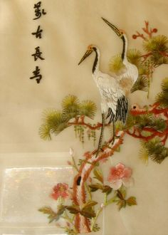 Mid Century Chinese Silk Embroidery, Framed Signed Chinese Embroidery of Cranes and Peony's, Vintage Asian Art, Hong Kong Asian Decor