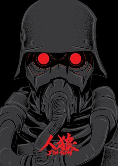 Jin-Roh : The Wolf Brigade by Ashraf Omar, via Behance