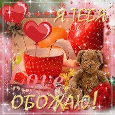 Татьяна ШИРИНА - «Я тебя обожаю!» Плэйкасты Beesona.Ru