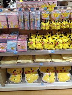 Pokemon Photos from Tokyo - Pikachu pair stuffs at Pokemon Center Tokyo