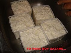 Ένα καταπληκτικό τυρί...Το φτιάχνουν στη Λήμνο και τη Μυτιλήνη,αλλά και στην Κρήτη...Μοιάζει με το κεφαλοτύρι...Άλλωστε ο τρόπος παρασκε... How To Make Cheese, Making Cheese, Cheese Lover, Food Processor Recipes, Dairy, Food And Drink, Homemade, Cooking, Blog
