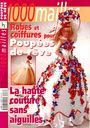 Free Copy of Fashion Doll Clothes Pattern Book - patterns to some beautiful gowns!