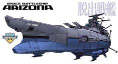 Space Battleship Arizona (inspired by the Space Battleship Yamato / Starblazers universe)