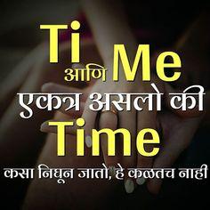 Funny Attitude Quotes, Karma Quotes, Real Life Quotes, Jokes Quotes, Reality Quotes, True Quotes, Funny Quotes, Qoutes, Marathi Status Love