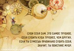 10вдохновляющих цитат из«Маленького принца»