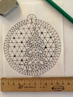 Our goal is to keep old friends, ex-classmates, neighbors and colleagues in touch. Bobbin Lacemaking, Bobbin Lace Patterns, Stars, Christmas Balls, Christmas Ornaments, Lace Jewelry, Irish Crochet, Crocheting, Patterns