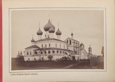 Title: KhramygorodaUglicha. 1880s. Metropolitan Museum of Art  (New York, N.Y.). Thomas J. Watson Library. Rare Books Published in Imperial and early Soviet Russia. #russia #photography #churches #architecture