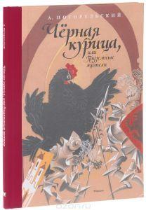 Художественная литература - купить книги на OZON.ru, большой выбор книг в каталоге Художественная литература