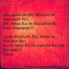 1000 images about khayal  e shayari on pinterest hindi quotes mirza ghalib and jagjit singh