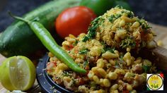 Corn chaat or masala corn is one more spicy chaat recipe for the monsoon time. corn chaat is an easy snack which you can prepare quickly.