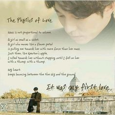saranghae The physic of love first love Korean Drama Funny, Korean Drama Quotes, Goblin Kdrama Quotes, Kdrama Goblin, Goblin The Lonely And Great God, Goblin Korean Drama, Goblin Gong Yoo, Moorim School, W Two Worlds