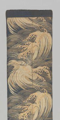 Japanese textile (silk and metallic thread) Meiji period (1868–1912), early 20th…