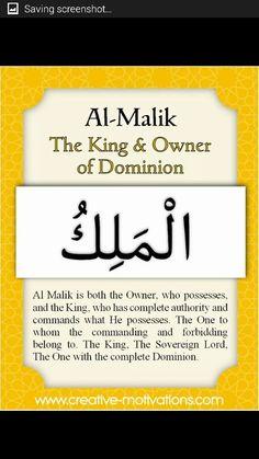 Islamic Messages, Islamic Quotes, Beautiful Names Of Allah, Allah Names, Islamic Studies, Prayer Quotes, Holy Quran, Deen, Ramadan
