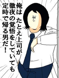 地獄のミサワの「女に惚れさす名言集」 Sandbox, Hilarious, Funny, Vaporwave, Wise Words, Manga Anime, Comedy, Jokes, Scene