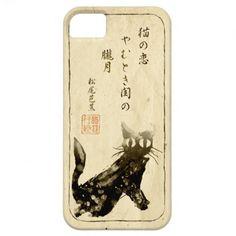 """Japanese Watermark Cat *Sumi"" iPhone 5 Covers --- #iPhone #iPhone5 #Case…"