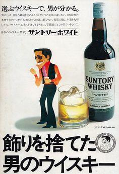 "Foreign stars in Japanese retro AD, Sammy Davis Jr. on SUNTORY WHISKY ""WHITE"" | Suntory White whisky, 1975 by v.valenti, via Flickr"