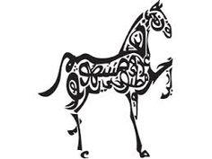 animaux calligraphie arabe - Recherche Google