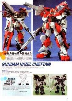 Gundam Hazel Chieftain - Custom Build by Kouichi Saeki Gundam Build Fighters, Gundam Mobile Suit, Gundam Custom Build, Gunpla Custom, Gundam Art, Mecha Anime, Gundam Model, Machine Design, Plastic Model Kits
