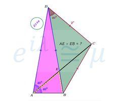 Calculus, Algebra, Math Teacher, Teaching Math, Geometric Mean, Act Exam, Plane Geometry, Ias Study Material, Geometry Problems