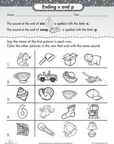 Long Vowel Words Pinterest Worksheets and Long vowels