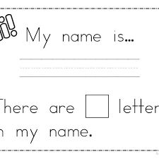 My Name Is Worksheets Kindergarten Number Words Worksheets, Context Clues Worksheets, Simple Sentences, Reproductive System, Letter I, My Name Is, Kindergarten Worksheets, Word Problems, Reading Comprehension