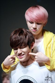 You think it's cute....it's not~ Woozi is his master....