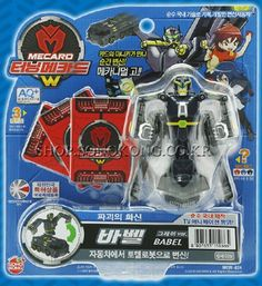 Turning Mecard W Babel Grey Ver Transformer Car Robot Korea TV Animation Toy #Sonokong