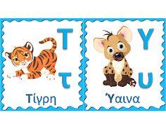 Νηπιαγωγός για πάντα....: Καρτέλες με Γράμματα & Εικόνες Literacy, Teddy Bear, Blog, Alphabet, Animals, Animales, Animaux, Alpha Bet, Teddybear