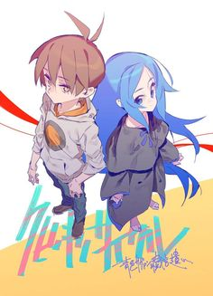 Illustration Art, Illustrations, Anime, Character Design, Manga, Guys, Cool Stuff, Fictional Characters, People