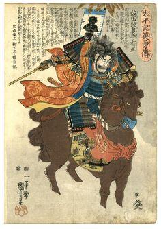 средневековая япония - Поиск в Google