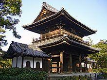 Kennin-ji Temple, Japan.