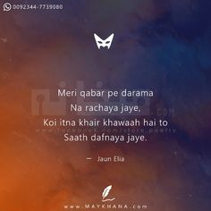 Poetry quotes - Viber for more maykhana urdupoetry maikhana sadpoetry sufism maykhanapoetry besturdupoetry sufipoetry qalandar qalandarPoetry jauneliapoet Poetry Quotes In Urdu, Shyari Quotes, Sufi Quotes, Quotations, Poetry Hindi, Iqbal Poetry, Sufi Poetry, Deep Words, True Words