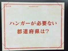 f:id:lirlia:20150615205812j:plain Paper Shopping Bag