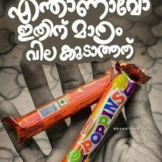 Well Said Quotes, Sad Quotes, Girl Quotes, Qoutes, Love Quotes In Malayalam, Nostalgia Quotes, Nostalgic Pictures, Funny Troll, Hand Hygiene