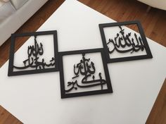 A personal favorite from my Etsy shop https://www.etsy.com/listing/225073811/alhamdulliah-allah-ho-akbar-subhanllah