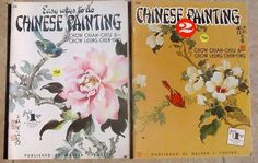 LOT CHINESE PAINTING Walter Foster Books Art Paint Craft