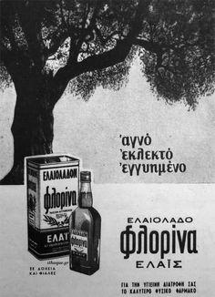old greek old advertisements - Vintage Advertising Posters, Old Advertisements, Vintage Ads, Vintage Posters, Old Posters, Old Greek, Greek History, Commercial Ads, Poster Ads