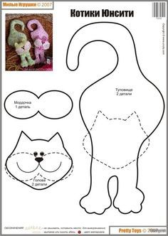 This is in another language but it shouldnt be hard to figure out the pattern - Katzen Sewing Toys, Sewing Crafts, Sewing Projects, Sewing Stuffed Animals, Stuffed Animal Patterns, Fabric Toys, Fabric Crafts, Quilt Patterns, Sewing Patterns