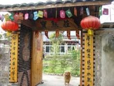 Yangshuo Yangshuo Xingping Our Inn China, Asia Ideally located in the prime touristic area of Xingping Fishing Village, Yangshuo Xingping Our Inn promises a relaxing and wonderful visit. The hotel offers a wide range of amenities and perks to ensure you have a great time. All the necessary facilities, including free Wi-Fi in all rooms, Wi-Fi in public areas, family room, restaurant, tours, are at hand. Designed for comfort, selected guestrooms offer internet access – wireless,...