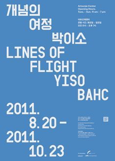 lines of flight yiso bahc