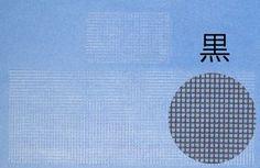 ハマナカ カット済みファインネット Aタイプ H200-601-2 黒 http://ift.tt/1qauZuz #手芸 #手芸用品 #ハンドメイド #もりお