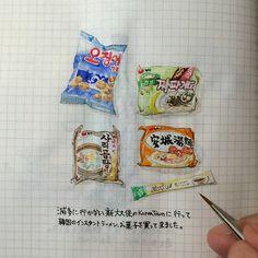 Instagram media by ha_ss - 140920 #ほぼ日手帳 #hobonichi #イラスト #illust #新大久保 #koreatown