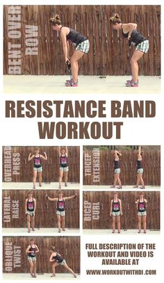 Resistance band #workout. This is a great workout for those who cannot get to a gym, or for traveling. #Resistancebands require little storage room and offer a great challenging workout