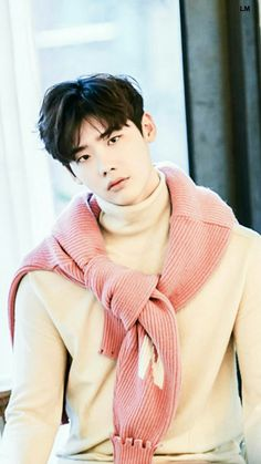Lee Jong Suk Quiero uno